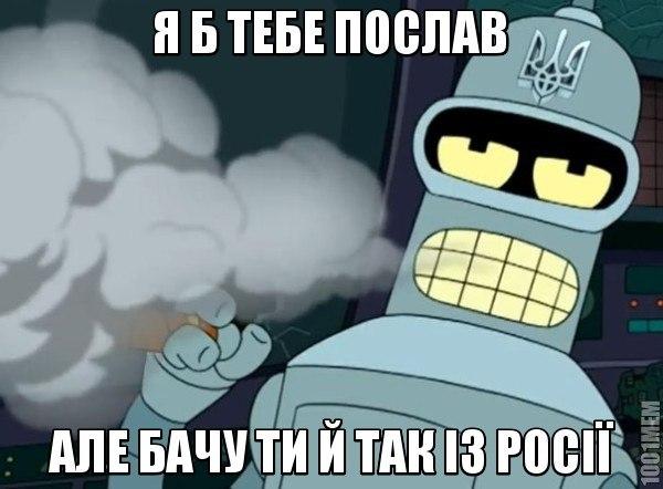 """На Луганщине боевики запрещают пенсионерам получать пенсию, чтобы """"не спонсировали киевскую хунту"""" - Цензор.НЕТ 8492"""