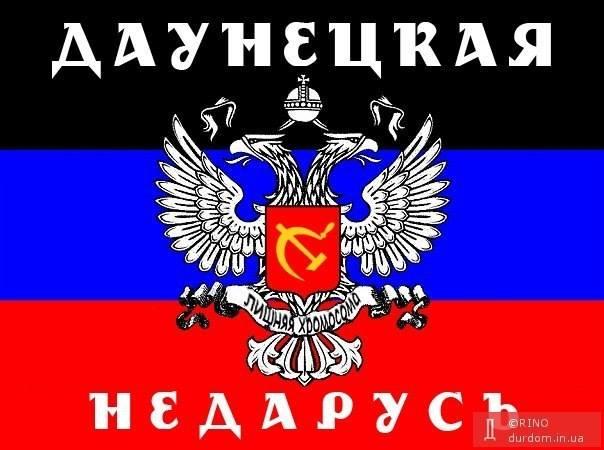 У Продана объяснили, кому платили за уголь на оккупированном террористами Донбассе - Цензор.НЕТ 6942