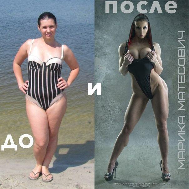 как похудеть без спортзала и диет