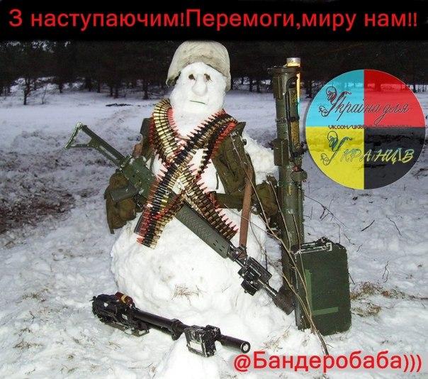 В новогоднюю ночь порядок в Киеве будут охранять более 500 полицейских - Цензор.НЕТ 7739