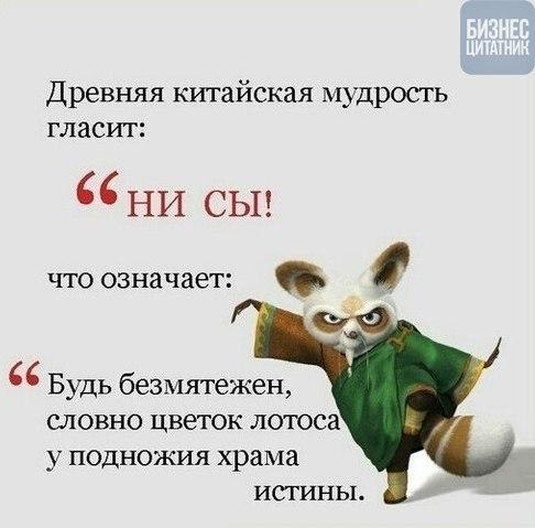 Я - Башкирка ! ♥♥♥ | ВКонтакте