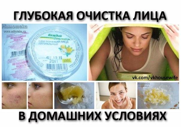 Глубокая чистка лица в домашних условиях с кислотой