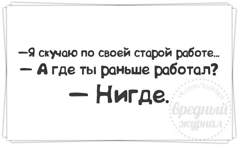 http://cs14113.vk.me/c540102/v540102336/865f/LYaaMqj6Nnc.jpg