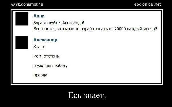 http://cs7065.vk.me/c540102/v540102343/15753/uZSCx06zOy4.jpg