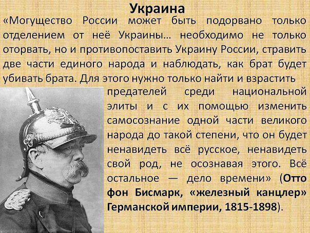 ПолитПлакат - Страница 2 OHiE7RV8lgE