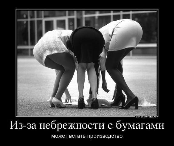 Фото эротика в мини юбке следил ними