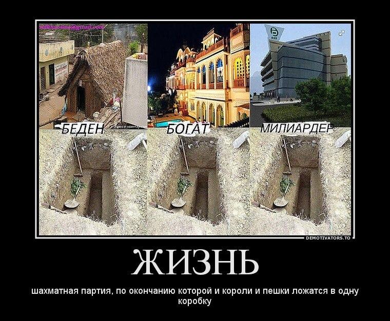 Пока это деревня мордовское афонькино погибли вов она сама дает