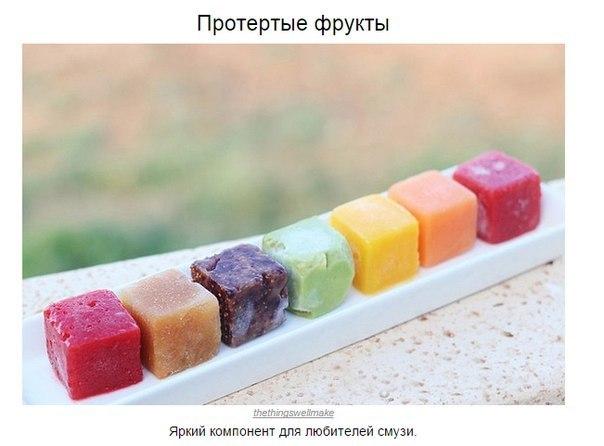 10 Крутых способов использовать формочки для льда, смешные