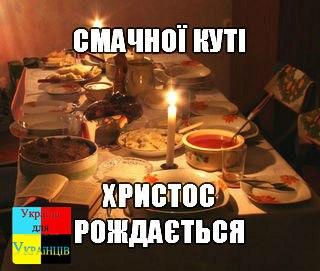В киевском метро будут звучать рождественские композиции в исполнении оркестра - Цензор.НЕТ 2116