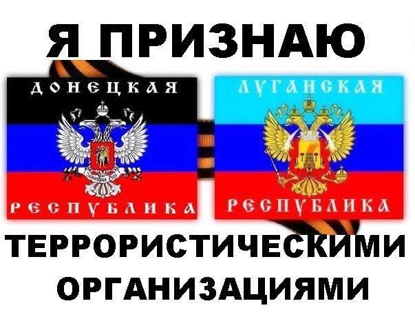 МИД настаивает на прибытии в Минск главарей террористов Захарченко и Плотницкого - Цензор.НЕТ 4454