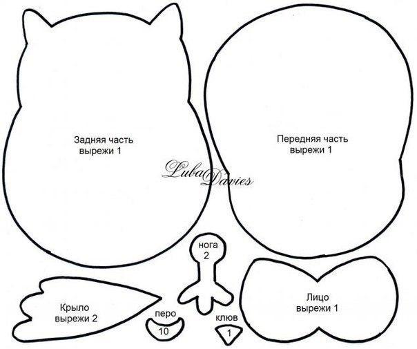 Materiales gráficos Gaby: Búhos de fieltro con plantilla