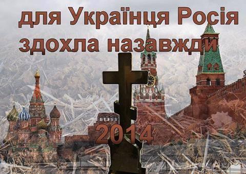 На следующей неделе Украина представит новую программу сотрудничества с НАТО, - Порошенко - Цензор.НЕТ 1619