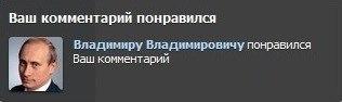 Чалый: Угрозой эскалации на Донбассе Россия давит не на Украину - это сигнал, прежде всего, Западу - Цензор.НЕТ 4815