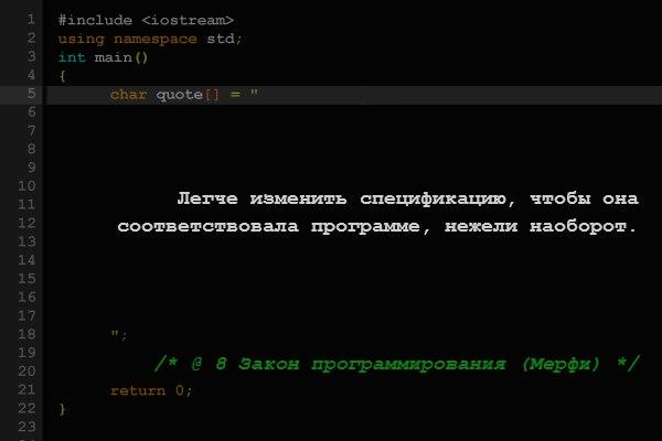 http://cs14102.vk.me/c540102/v540102439/1a44b/Cb3DCzuS_JA.jpg