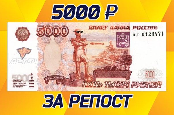 5000 рублей в подарок от сбербанка 92