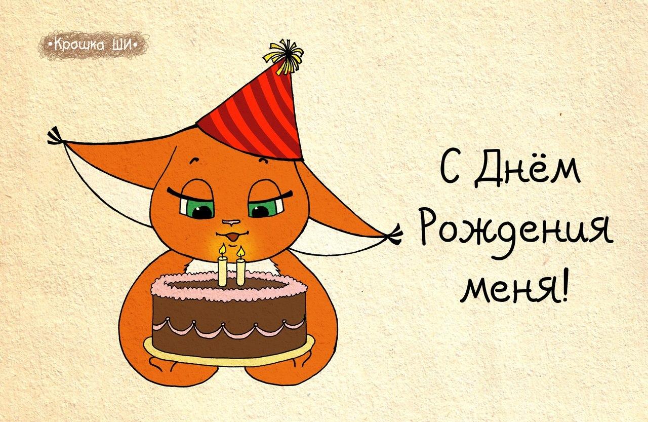 Поздравления с днем рождения крошке
