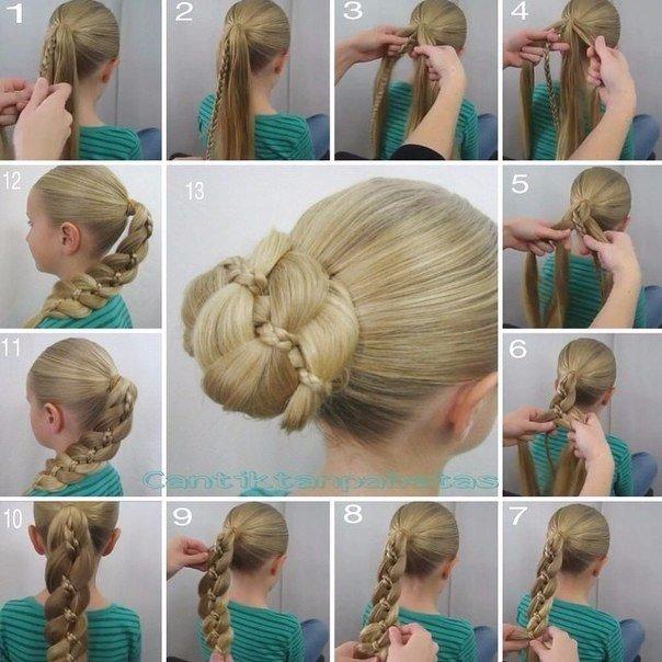 Причёски простые и красивые как заплетать