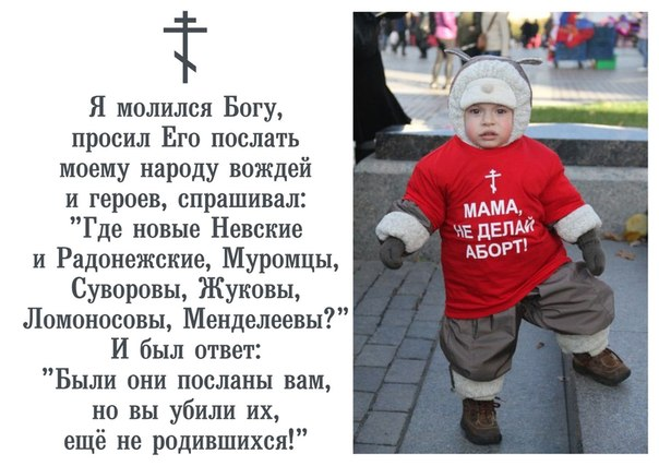 Статистика абортов по Европе DO2VAOcHAPw