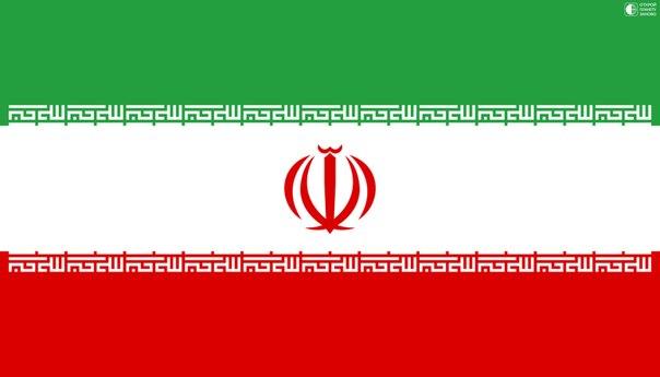 Интересные факты об Иране