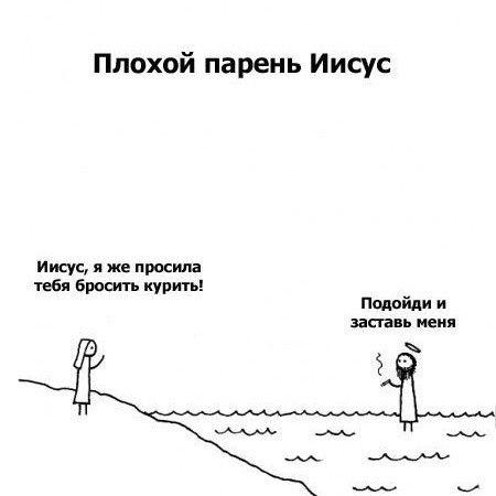 http://cs14102.vk.me/c540102/v540102486/1fce/gqvk0iCYhxo.jpg