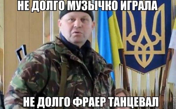 """""""В поддержку страны и народа"""": рок-версия гимна Украины - Цензор.НЕТ 9366"""
