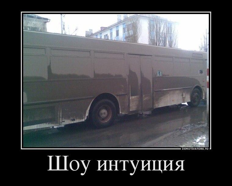 Новогодние картинки для школьной газеты Петрович Резанов вышел