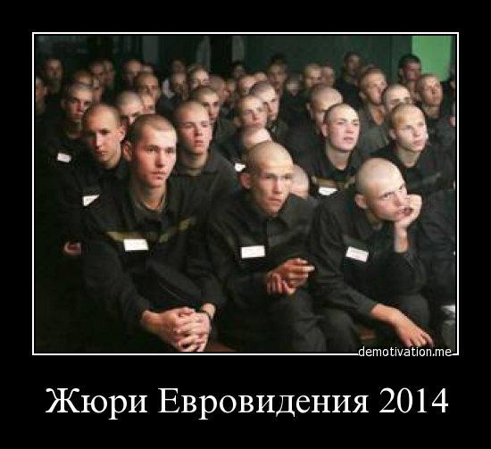 Картинки русские машины на телефон знал