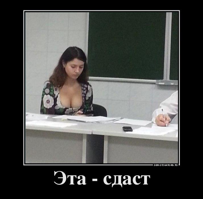 Смотреть хентай загепнотезированые замужные учительницы сбольшими сисками будто знает