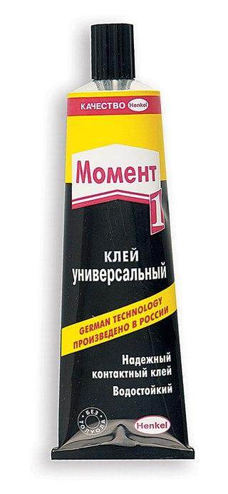 http://cs7064.vk.me/c540102/v540102491/27731/EL38gdlg1ac.jpg