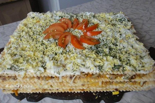 Слоеный закусочный торт с готовыми коржамиы с фото