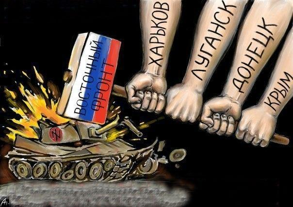 Украина - новости, обсуждение - Страница 17 H3zqmNUPh-s