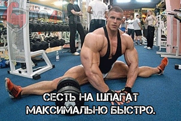 Константин Крестов Походка Гоблина | ВКонтакте