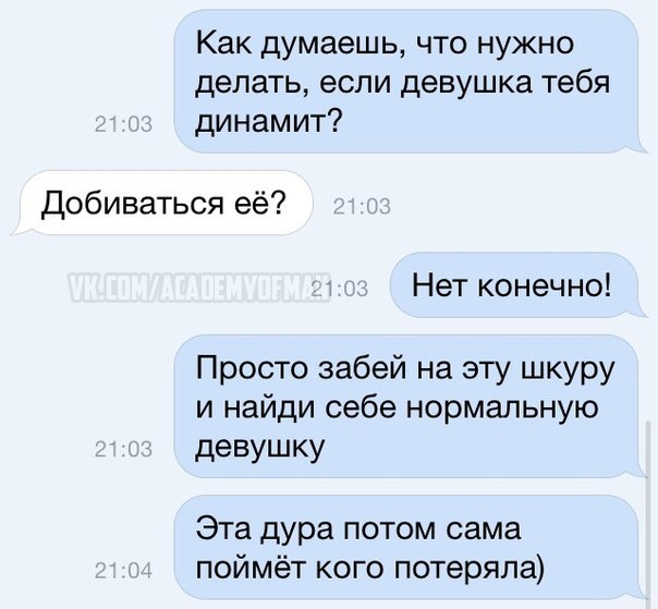devushki-i-onanist-video