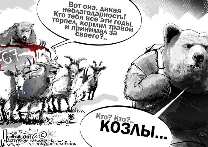 ПолитПлакат - Страница 11 RBKUrj-xIMQ