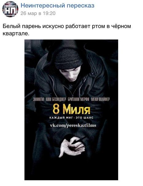 http://cs14112.vk.me/c540102/v540102552/2c34a/ZzRtI-tOCV4.jpg