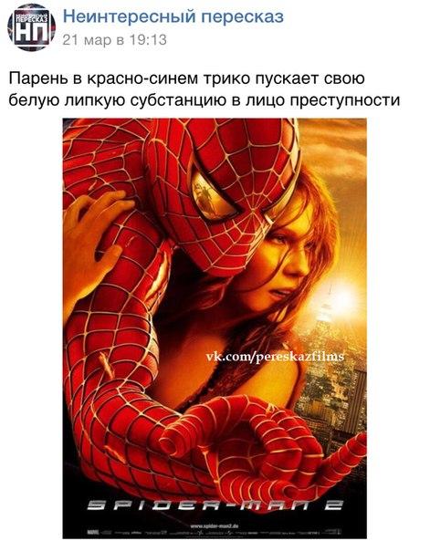 http://cs14112.vk.me/c540102/v540102552/2c353/YQydS4Ut1UU.jpg