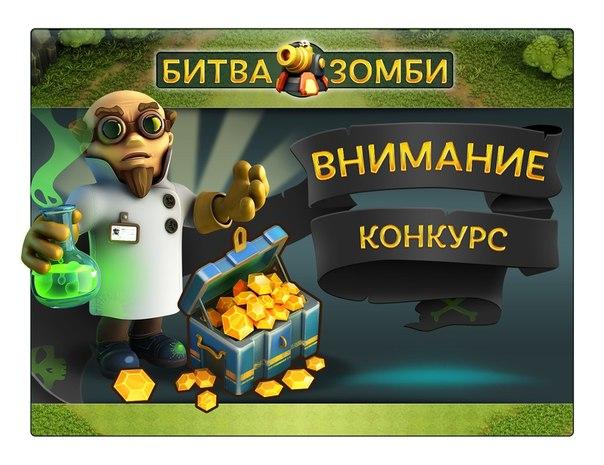 Minecraftonly Ru Скачать Лаунчер - фото 11