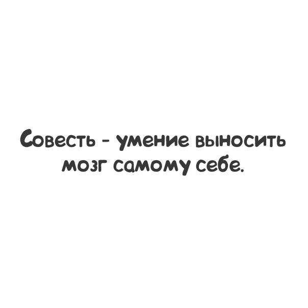 http://cs14111.vk.me/c540102/v540102567/25617/NTjjmMghbio.jpg