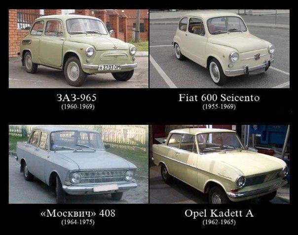 ЗАЗ Fiat