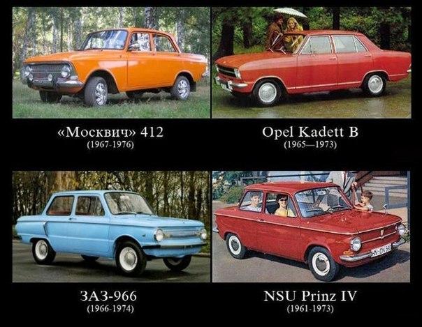 Москвич Opel