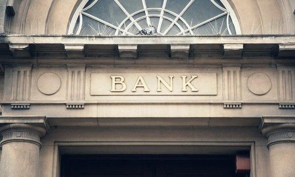 Türkiye'de Bankacılık Pek Çok Alanda Küresel Ortalamalara Göre Büyüme Potansiyeli Taşıyor