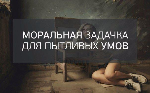 ЭГО | Психология, саморазвитие 4