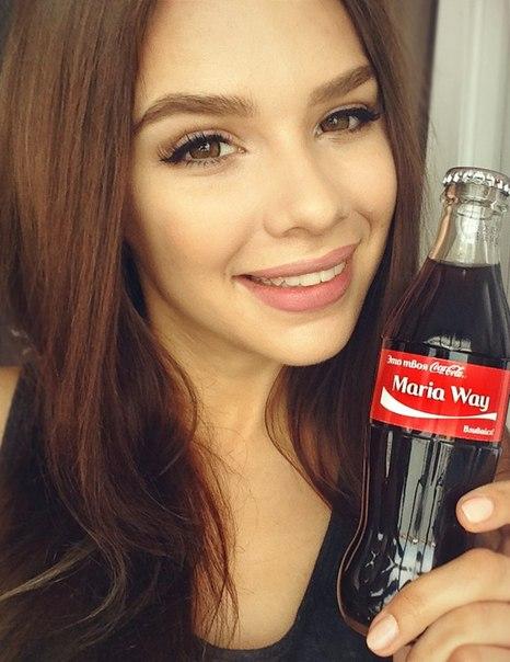 Maria Way