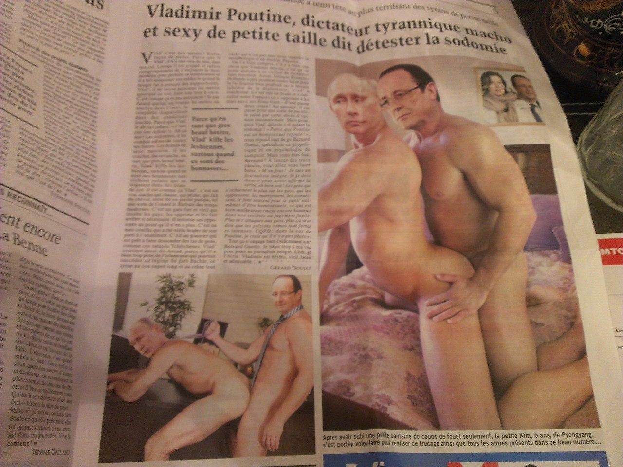 Секс с путным фото 10 фотография
