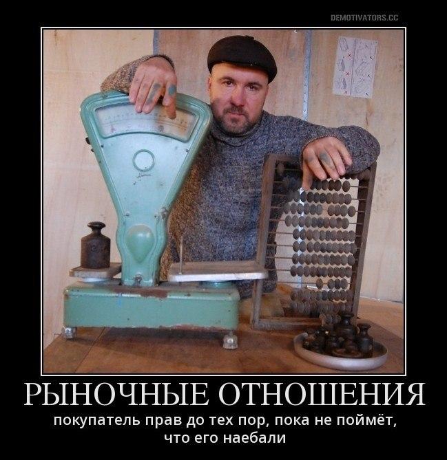 Пьяные русские голые девушки из провинции фото заросли
