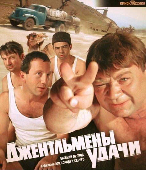 Подборка из 3 советских комедий.