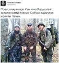 Сашок Валуев фото #24