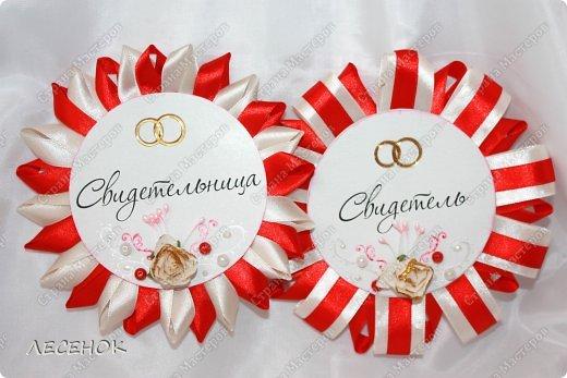 Значки для свидетелей на свадьбу ...: liveinternet.ru/users/jasmin62/post332461676