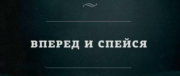 http://cs14113.vk.me/c540102/v540102692/114b8/8lhNlXwG81Y.jpg