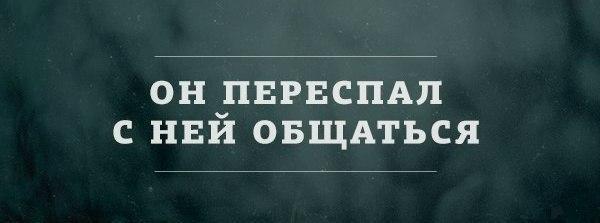 http://cs14113.vk.me/c540102/v540102692/114c6/aARd7CnmbgA.jpg